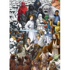 Star Wars klasszikus rajzfilm kollázs poszter 4-4111 ingyenes szállítással