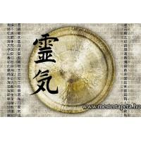 XXL Gong poszter 470366